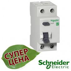 EZ9R34225 Дифференциальный выключатель Schneider EASY9 (УЗО) 2П 25А 30мА