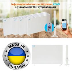 Электрообогреватель VEAN VA 300WF White до 10м2 с программатором и Wi-Fi